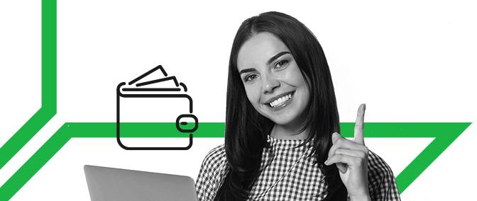 Карьерный старт студента: как устроиться на работу
