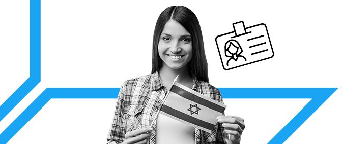 इज़राइल में नौकरी ढूंढे। रिटर्न के लिए नेटवर्किंग या कोर्स
