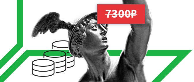 Продажи на мировых интернет-площадках: eBay, Amazon, Alibaba